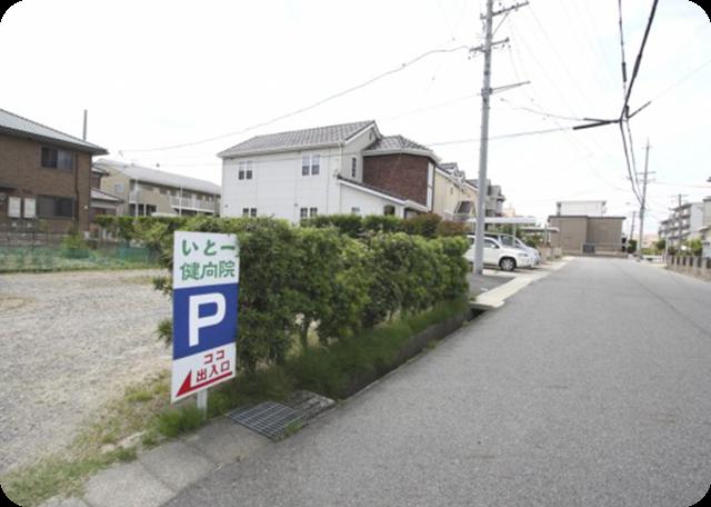特徴6 駐車場の写真